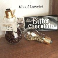 ブラジルショコラ